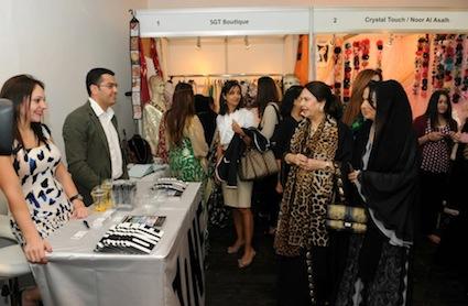 Womens exhibition 1